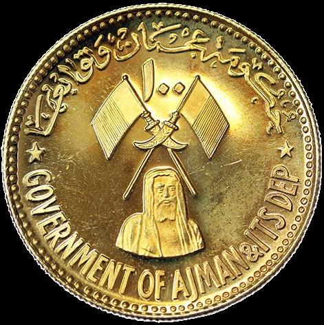Rashid Bin Hamad al-Naimi