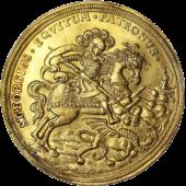 Leopold I, Holy Roman Emperor (1657-1705)
