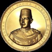 Abdul Hamid II (1293-1327 AH) (1876-1909 AD)